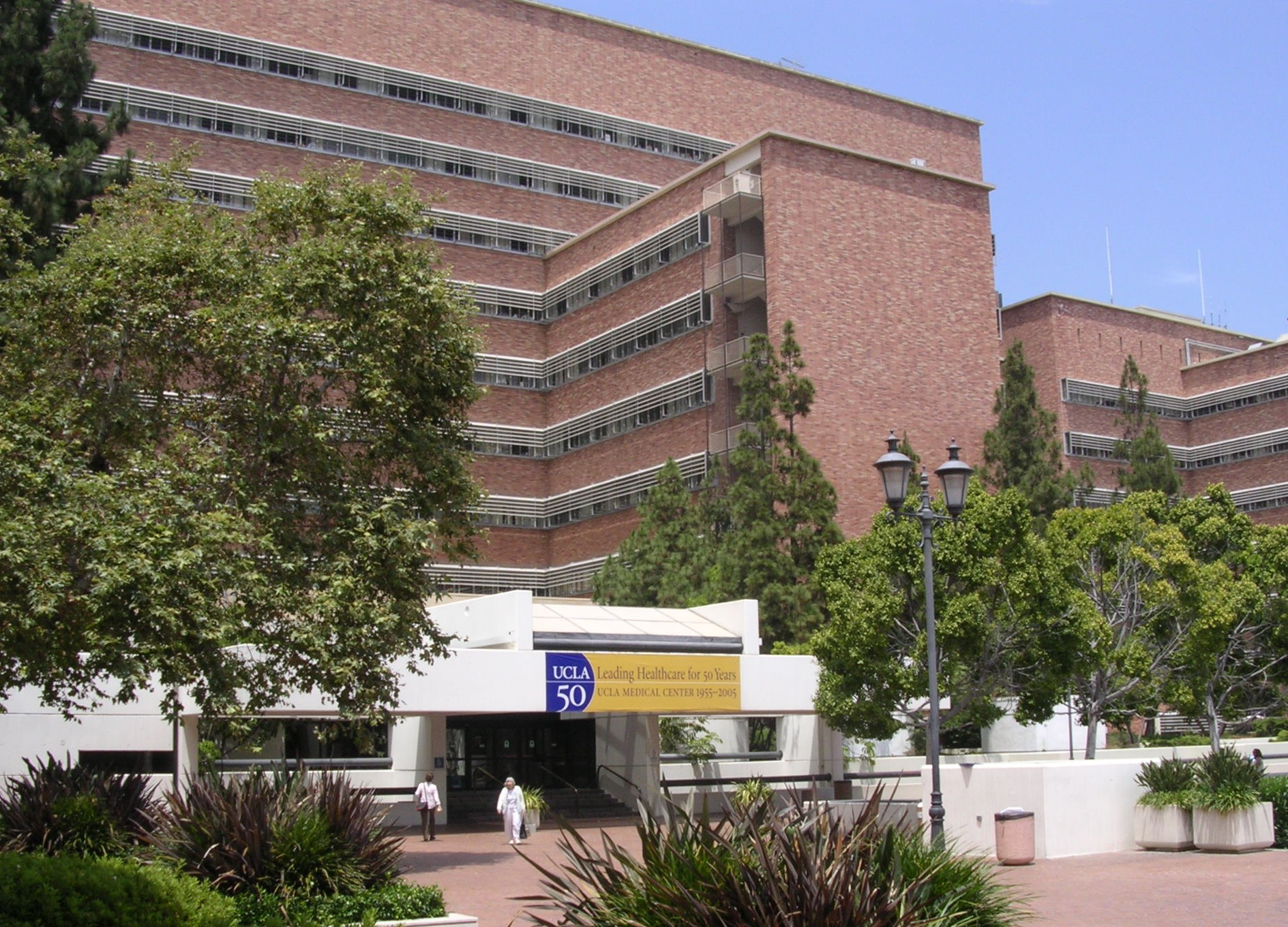 UCLA Campus Map: Center for Health Sciences